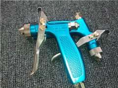 W3-Fz-Duo jet spray gun