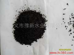 Supply silver shell activated carbon