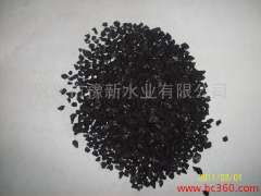 Supply Yuxin shell activated carbon water industry super quality shell activated carbon coconut shell activated carbon adsorption