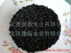 Supply husk, coconut shell activated carbon