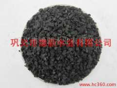 Supply shell activated carbon - filter