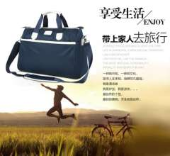 Large-capacity portable shoulder bag leisure and business men and women travel