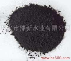 Supply injection with activated carbon