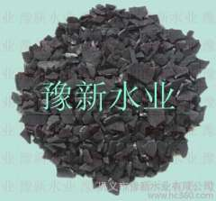 Supply of drinking water with filter - Yuxin coconut shell activated carbon