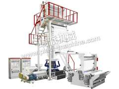 TWO LAYER ROTARY DIE HEAD FILM BLOWING MACHINE | Plastic Extruder