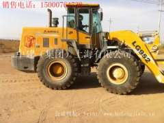 Fuqing sale 10 August into a new five tons temporary workers LG952 loaders, used Yuchai 18 digging machine, cheap