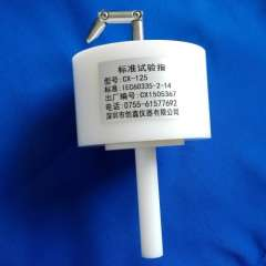 125mm diameter IEC60335 standard test finger