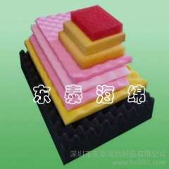 Supply fire sponge wave, wavy fire sponge, packing boxes lined with fireproof sponge wave
