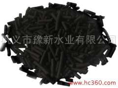 Pharmaceutical water supply charcoal, activated carbon for water