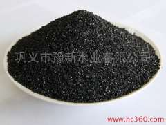 Supply new high quality anthracite filter material, Zhengzhou city, Henan | Anthracite quartz sand filter medium low priced supply