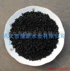 Supply of water purification activated carbon, activated carbon for water purification