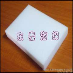 Supply of pure white and soft tensile sponge, sponge green tensile imports and sales of various imported sponge