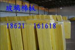 Glass wool board affixed aluminum foil
