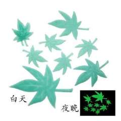 Full House luminous paste / bedroom wall stickers / ceiling paste - Maple Leaf