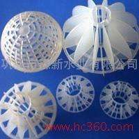 Supply of polypropylene multi-faceted hollow ball | multi-faceted hollow ball Pall ring packing