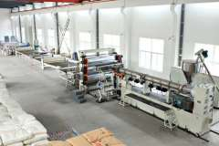 PP\PE Thick Board Production Line