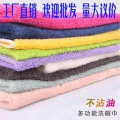 Yiwu commodity oil wash towel dishclout ultra soft multifunctional wash cloth