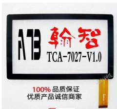 Han Chi-Z73 A73 7-inch touch-screen handwriting touch screen, external screen capacitive screen TCA-7027-V1.0