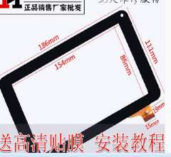 7 inch touch screen external screen capacitive screen external screen HFH070041 | F0356 X | KDX 30-pin Without Microphone