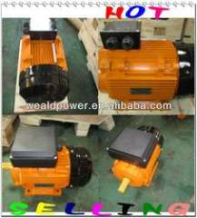 Pure Copper Electric Motor Best Sellling In Pakistan
