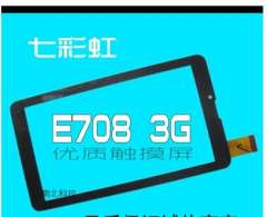 Colorfly Colorful E708 3G tablet touchscreen external screen HS1273 capacitive screen FPC-70F2-V01