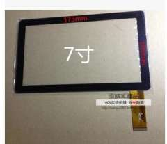 7-inch Touch Screen Tablet PC Q8-DH external screen capacitive screen
