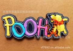Hong Kong Disneyland on behalf fridge magnet | soft magnetic refrigerator | a lot to manufacture customized logo | Guangdong factory