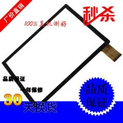 New genuine original cable ID : MT70216-V0 touch screen handwriting capacitive external screen