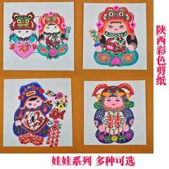 Multicolour paper-cuts handmade paper-cut grilles memorial gifts crafts doll series