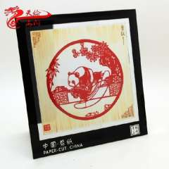 Paper cutting gift photo frame gifts abroad logo