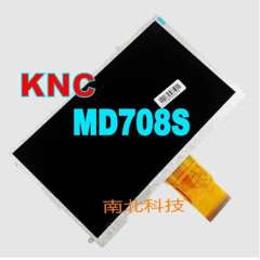 100% new original Within 50 feet KNC MD708S 7-inch LCD screen, the new Tablet PC Guangdong of China 9 inch