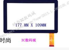 T 'number 7' touch screen FC FPC-TP070007 (V7TP) -00 handwritten panel