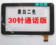 hk2012 7-inch capacitive touch screen tablet version calls external screen handwriting screen 30 lines