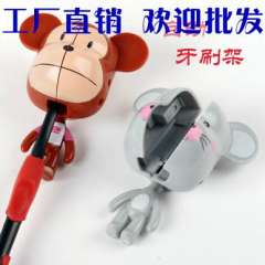 Mini cartoon automatic toothbrush holder creative toothbrush holder animal toothbrush holder