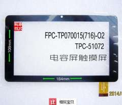 The new touch screen capacitive screen external screen handwriting screen TPC-51072 fpc-tp070015 716 -02