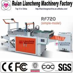 2014 high speed cement plastic bag making machine