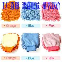 Yiwu commodity single face Large chenille gloves cleaning cloth plush cleaning cloth single face