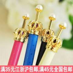 Korea stationery prizes dream cartoon ballpoint pen ball pen