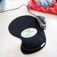 Wellcome bamboo charcoal wrist support mouse pad 46 267