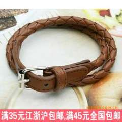 Girls woven leather buckle on bracelet black leather strap star
