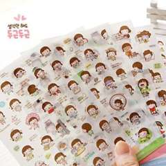 Stationery small decoration sticker momoi 6