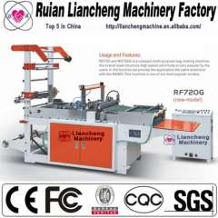 2014 high speed courier bag making machine