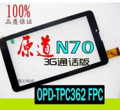 The original road T11 version of the original Road N70 3G touchscreen call OPD-TPC362 FPC capacitive touch screen handwriting