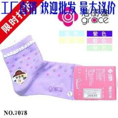 Combed cotton sports socks thick cotton socks