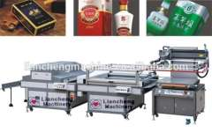 2014 Upgraded flatbed screen printers