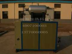 Heat exchanger oil furnace