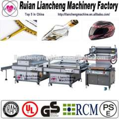 2014 Upgraded one color screen printing press
