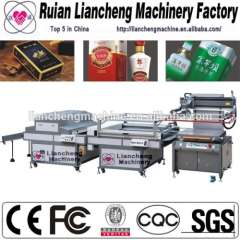 2014 Upgraded screen printing cylinder press