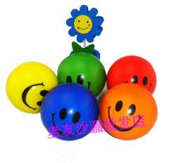 Magic supplies ball sponge ball elastic ball child ball smiley toy