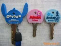 Supply cartoon key sets | Mobile pendant jewelry